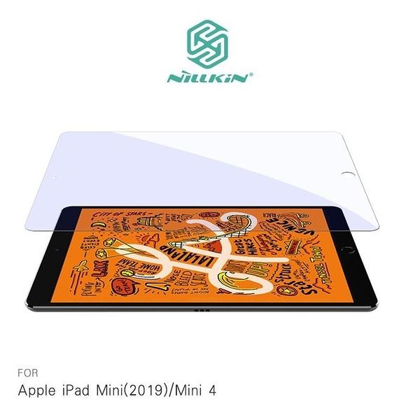 NILLKIN Apple iPad Mini(2019)/Mini 4 Amazing V+抗藍光玻璃貼