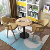 台灣現貨 北歐簡約辦公室洽談接待會議桌美容院咖啡廳奶茶店小圓形桌 雙11下殺價