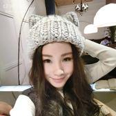 雙十二  韓國進口氣質羊毛帽可愛貓耳朵加厚保暖毛線帽針織帽套頭冬季護耳  無糖工作室