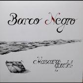 停看聽音響唱片】【CD】馬斯卡拉四重奏:黑船 (進口版CD)