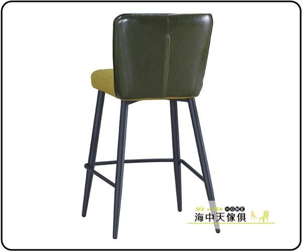 {{ 海中天休閒傢俱廣場 }} C-07 摩登時尚 餐椅系列 242-7 貝芙麗吧檯椅