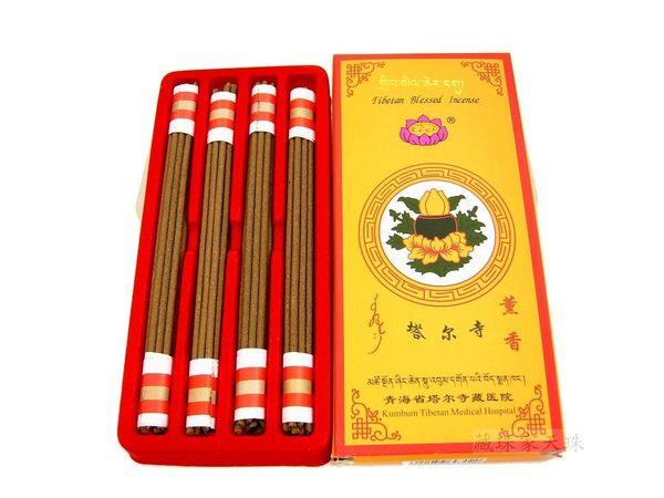 青海塔爾寺藏醫院 密宗除穢薰香-除障香 X3盒