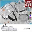 收納袋-完美三件組透明收納袋-共4色-(...