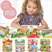 兒童木質拼圖 啟蒙認知60片鐵盒木製拼板-JoyBaby
