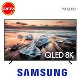 2019 SAMSUNG 三星 75Q900R 8K QLED 電視 75吋 QLED 8K 量子電視 送北區精緻壁裝 回函禮S10+ 128G