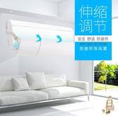 降價兩天-冷氣擋風板坐月子導風板出風口防直吹檔板風向遮風板擋風罩xw
