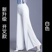 女褲2020新款春夏雪紡寬管褲女高腰垂感寬鬆開叉長褲薄款直筒褲裙【蘿莉新品】