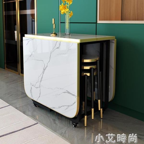 輕奢可摺疊餐桌椅現代簡約多功能中小戶型家用大理石紋理吃飯桌子 NMS小艾新品