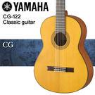 【非凡樂器】YAMAHA山葉 古典吉他 ...