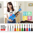 -買琴即贈配件- 烏克麗麗琴袋、擦琴布、捲弦器、收納盒、彈片x2、烏克麗麗弦、保固卡、烏克麗麗教本。