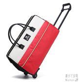 防水拉桿男女箱包手提包大容量出差行李包袋手拉旅行包行李箱 JY4961【潘小丫女鞋】