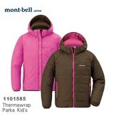 【速捷戶外】日本 mont-bell 1101585 THERMWRAP 兒童雙面穿防風科技羽絨外套(咖啡/粉紅),羽絨衣