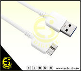 ES數位 三星 Samsung GaLaxy Note3 Note 3 專用USB 3.0 1米 高速傳輸線 充電線 N9000