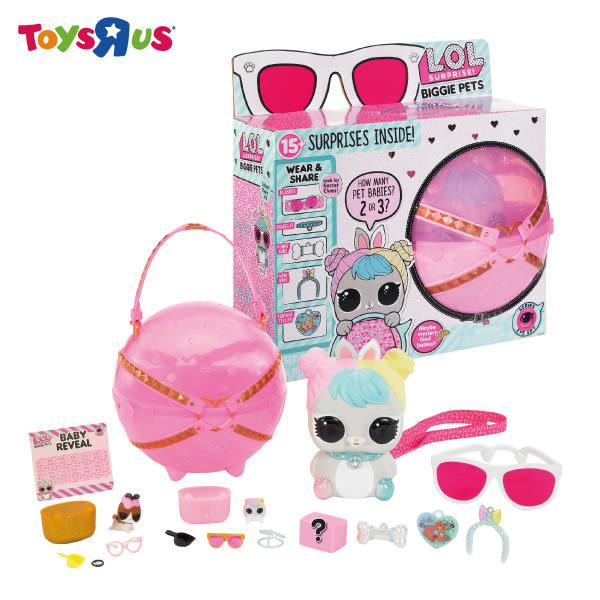 玩具反斗城 獨家發售-LOL驚喜寵物寶貝球 / 個