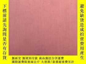 二手書博民逛書店atom-und罕見molekularphysik 4.tell