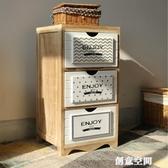 斗櫃 臥室斗櫃 北歐小櫃子儲物櫃 多功能  經濟型收納櫃 實木邊櫃木質 NMS