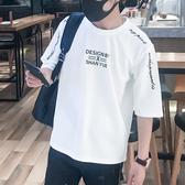 夏季中袖t恤男短袖韓版寬鬆五分袖上衣服潮流圓領學生7七分袖體