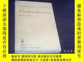 二手書博民逛書店A罕見Guide to Simulation (模擬指南) 小1