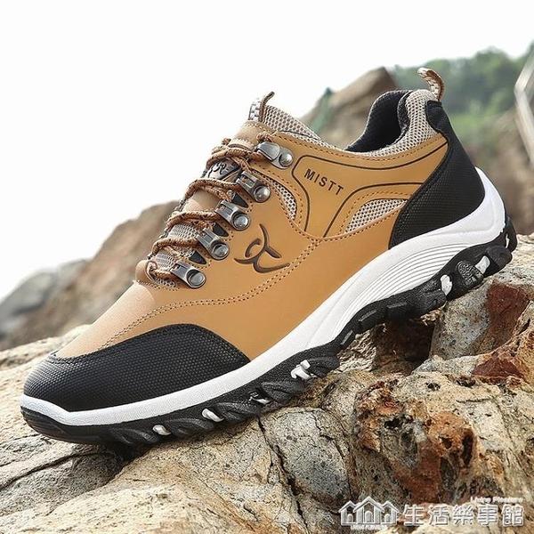 2020春季運動鞋男士戶外鞋登山鞋休閒夏季耐磨防水防滑低幫男鞋子 樂事館新品