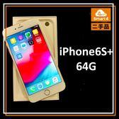 【愛拉風】IPhone6S+ 64G 九成五新 金色5.5吋 可刷卡 中古機 店面保固一個月功能全正常已換過電池