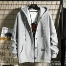 春季男士外套韓版潮流連帽針織開衫ins寬鬆休閒夾克帥氣上衣-完美