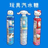 日本 SANRIO 三麗鷗 快樂家族 汽水糖(附玩具) 5g 凱蒂貓 新幹線 大耳狗 糖果