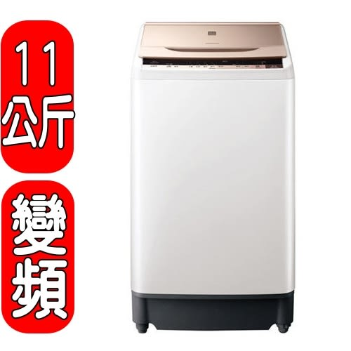 《再打X折可議價》HITACHI日立【SFBW12W】洗衣機《11公斤》