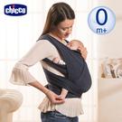 Chicco Boppy 環抱式透氣嬰兒揹巾/背巾-牛仔藍