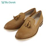 【Bo Derek 】格洞流蘇牛津鞋-棕
