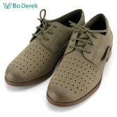 ★新品上市★【Bo Derek】多孔牛津鞋-卡其