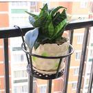 鐵藝陽臺欄桿綠蘿花架掛式花盆架懸掛吊蘭窗臺盆栽架室外護欄物架