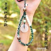 玉石菩提古風手機鍊女掛繩掛手短款掛件吊飾帶手腕中國風文藝  朵拉朵衣櫥