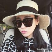 太陽鏡女士墨鏡個性韓版潮圓臉炫彩反光太陽眼鏡  朵拉朵衣櫥