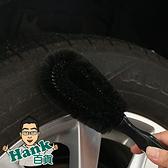 「指定超商299免運」專業輪胎鋼圈刷 圓頭鋼圈刷 汽車用清潔刷 洗車刷【G0036】