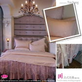 經典浪漫婚紗系列『法式浪漫』粉紫*╮☆六件式專櫃高雅精緻床罩組(5*6.2尺)雪紡紗/典藏篇