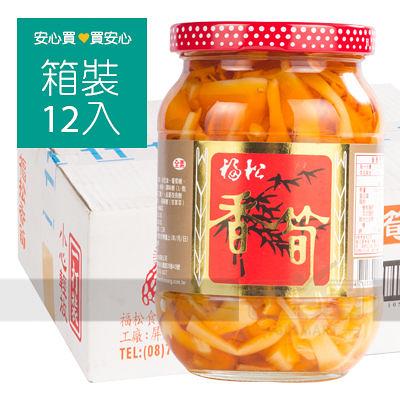 【福松】香筍360g玻璃瓶,12罐/箱,全素,不含防腐劑,平均單價48.75元