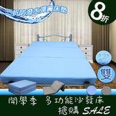 MIT-防潑水3折彈簧透氣床墊(雙)-【KOTAS】