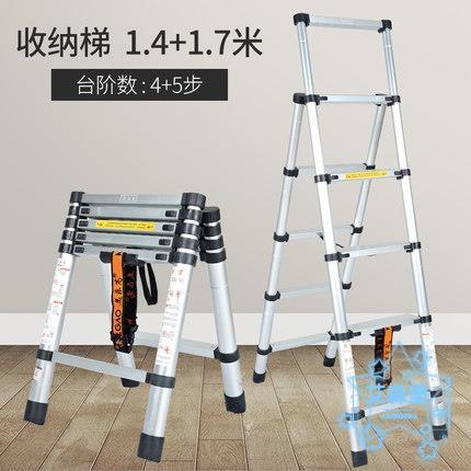 折疊梯 家用梯子伸縮升降折疊人字梯室內多功能工程加厚竹節直梯便攜收縮   艾森堡