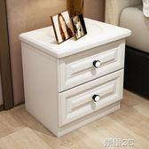 床頭櫃 床頭櫃收納儲物簡約現代實木簡易歐式床邊小櫃子迷你臥室宜家北歐  榮耀3c