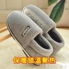 酷趣棉拖鞋男士冬季家用室內防滑居家包跟厚底保暖包腳跟棉鞋冬天 蘿莉新品