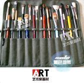 筆袋 插筆袋 水粉筆 水彩筆 油畫筆筆簾 水粉筆袋 刀袋 1色