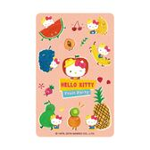 Hello Kitty《水果派對》一卡通