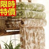 毛毯子法蘭絨焦點-冬款植物花卉保暖小毯被2色64d23[時尚巴黎]