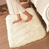 歐式簡約加厚地毯客廳臥室茶几床邊毛毯家用定制滿鋪榻榻米床前墊【新店開張8折促銷】