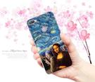 [D12+ 軟殼] HTC Desire 12 plus 2Q5W200 手機殼 外殼 保護套 梵谷星空