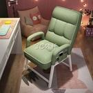 電腦椅家用懶人椅臥室折疊椅網紅主播椅舒適久坐可躺懶人沙發椅快速出貨