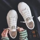 餅乾鞋 小白鞋女春季運動板鞋學生平底帆布鞋 休閒鞋【橘社小鎮】