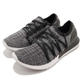 Under Armour UA 慢跑鞋 Speedform 黑 灰 針織鞋面 襪套式設計 運動鞋 男鞋【PUMP306】 3000007107