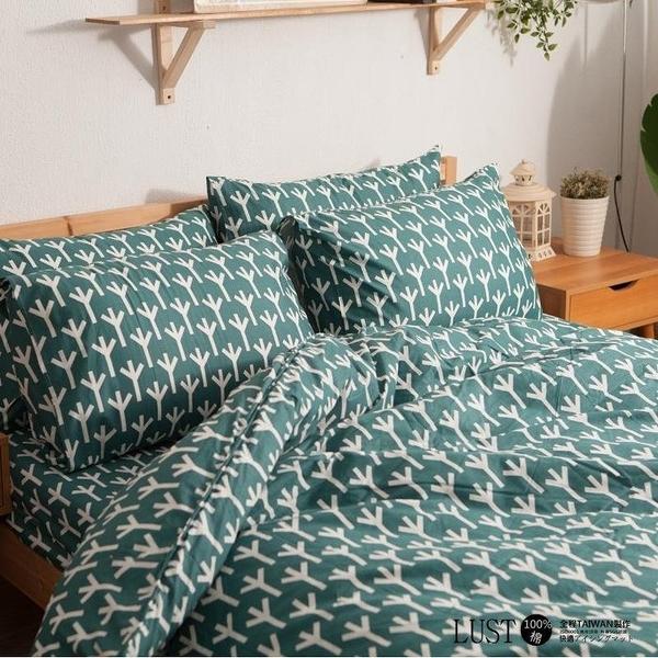 【LUST】藍矽風城 100%純棉、單人3.5尺精梳棉床包/枕套組 (不含被套)、台灣製
