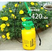 X*外銷歐洲保固一年* 優質園藝噴霧器 澆水器【Y001001】